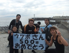 うつぼさん500.JPG