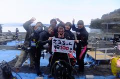 ざるちゃん100本02.jpg